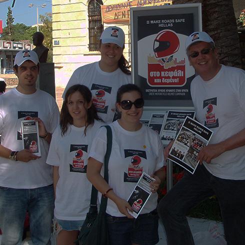 Εκστρατεία για τη χρήση Κράνους στην Κρήτη